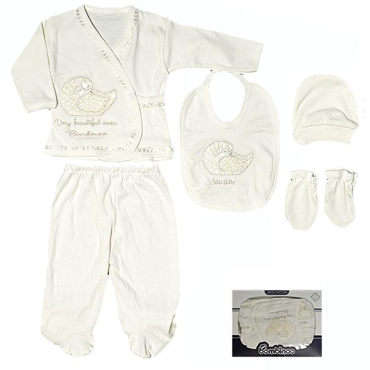 Комплект в коробке для малыша, арт.106 возраст от 0 до 3 месяцев