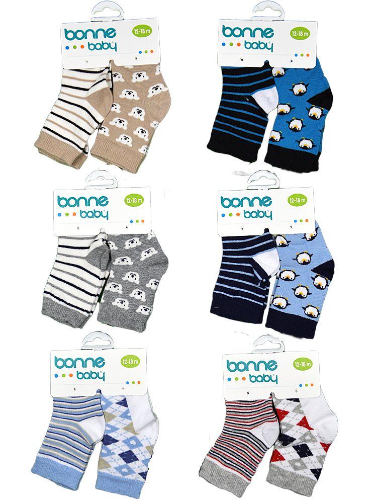 Носки для мальчика, арт. 324006-2,  (2 шт/ст), возраст от 18 до 24 месяцев