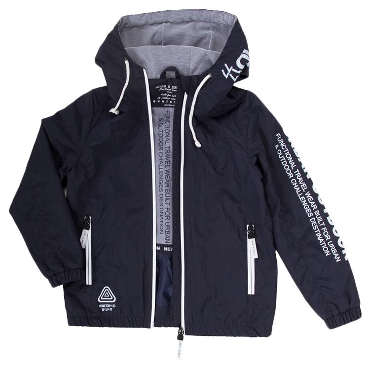 Куртка для девочки, арт. 33-ВД-18, возраст от 9 до 11 лет