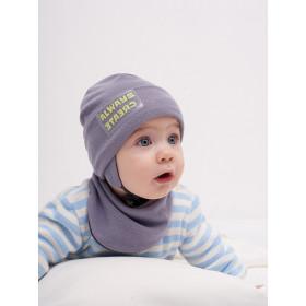Набор для мальчика (шапка+манишка), арт.Альто, возраст от 6 до 12 месяцев
